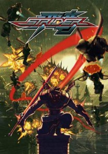 Strider_2014_box_art